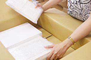 在庫があるのは 翌営業日に発送。