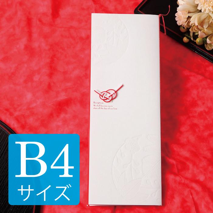 結婚式 席次表B4サイズ 簡単手作りキット 吉祥