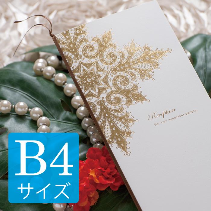 結婚式 席次表B4変形サイズ 簡単手作りキット ソレイユ(ホワイト)