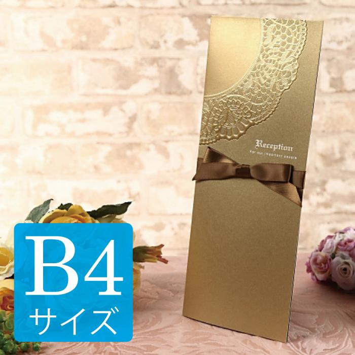 結婚式 席次表B4変形サイズ 簡単手作りキット シュガー(ゴールド)