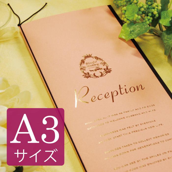 結婚式 席次表A3サイズ 簡単手作りキット ポケット(ピンク)