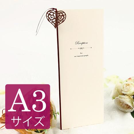 結婚式 席次表A3サイズ 簡単手作りキット サンタムール(ホワイト)