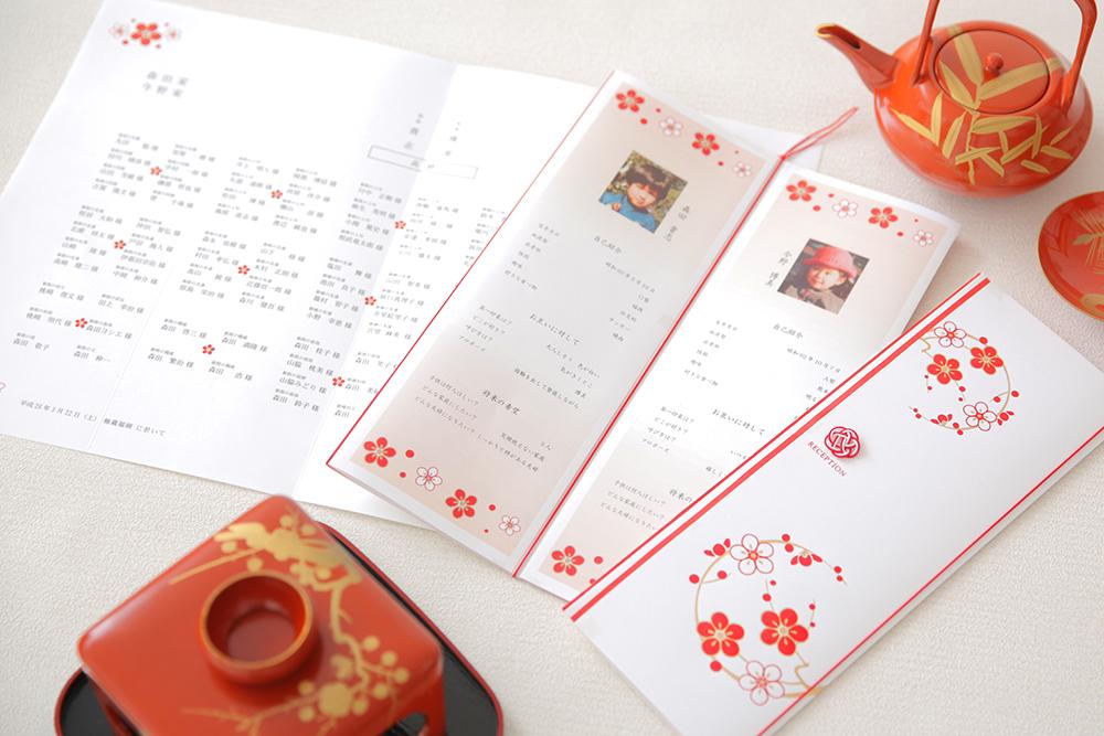 結婚式 席次表A3サイズ 簡単手作りキット 珠玉 結婚式の席次表