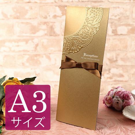 結婚式 席次表A3サイズ 簡単手作りキット シュガー(ゴールド)