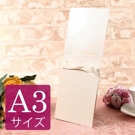 結婚式 席次表A3サイズ 簡単手作りキット シュガー(パール)