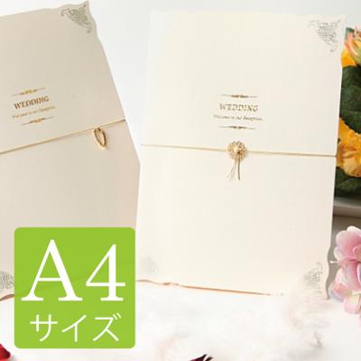 結婚式 席次表A4サイズ 簡単手作りキット ウエディングチャーム(ホワイト)